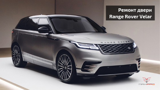 Ремонт вмятины без покраски Range Rover