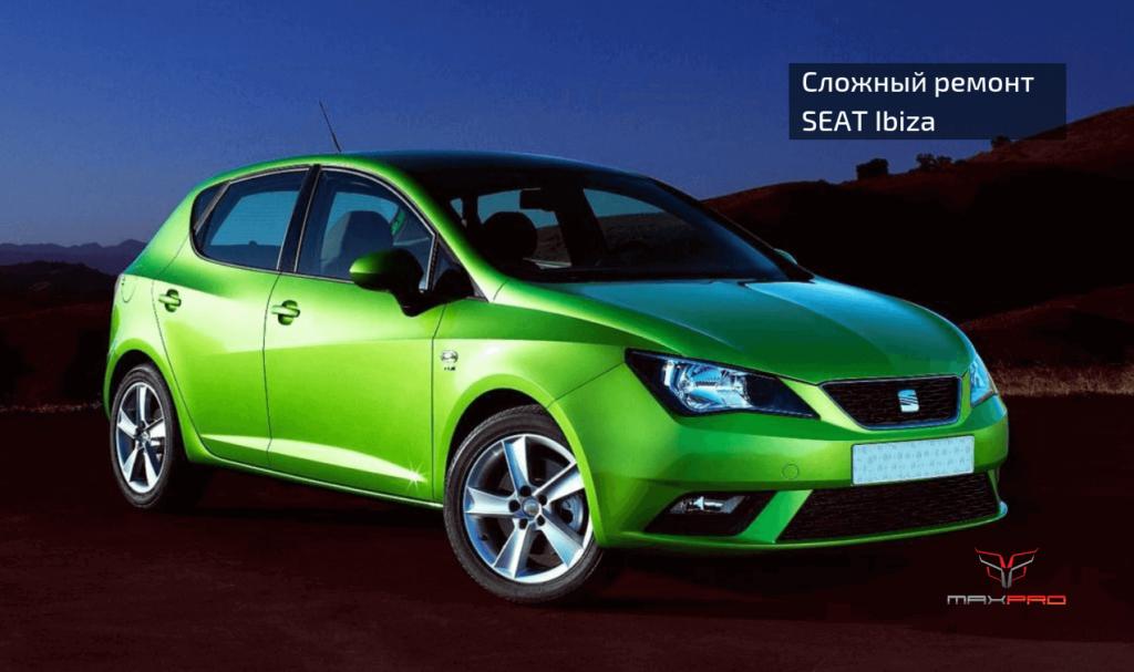 Ремонт багажника без покраски SEAT Ibiza